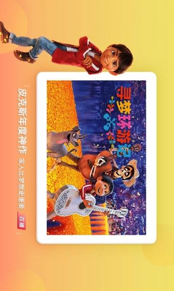 搜狐视频PAD版-截图