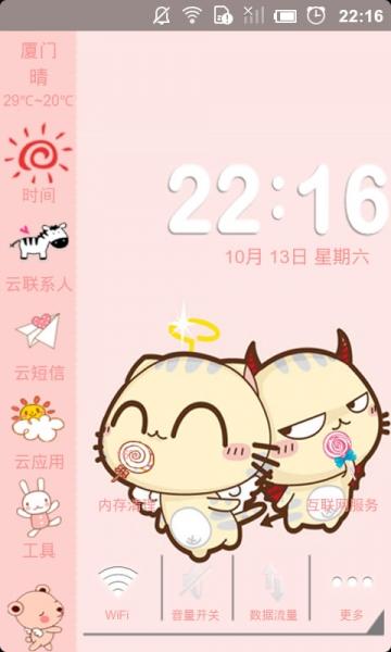 cc猫卡通主题桌面下载_cc猫卡通主题桌面手机版下载