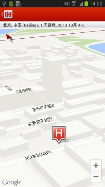Hotels.com-截图