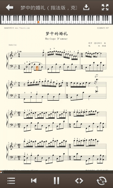 钢琴谱大全下载_钢琴谱大全手机版下载