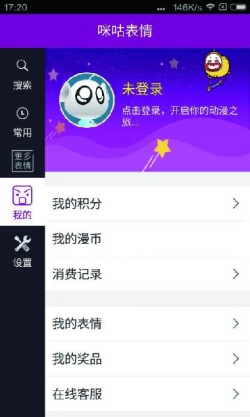 7m 类型: 应用-休闲娱乐 更新: 2014-11-03 开发者: 中国移动手机动漫图片