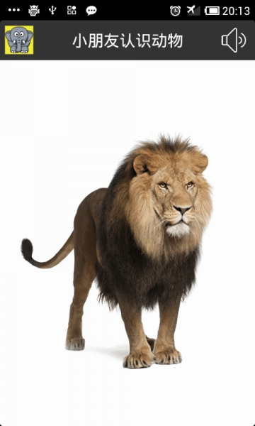 动物语言包图片