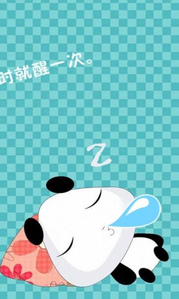 可爱小熊猫主题动态壁纸