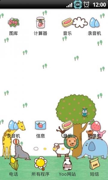yoo主题-森系小动物