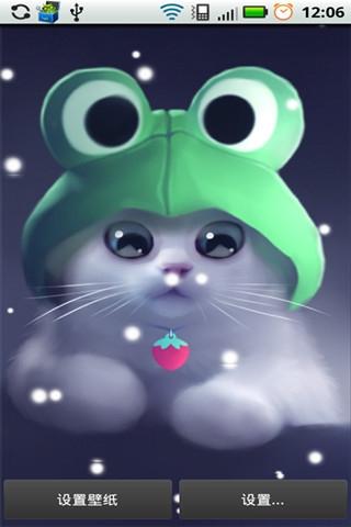可爱猫咪动态壁纸下载_可爱猫咪动态壁纸手机版下载