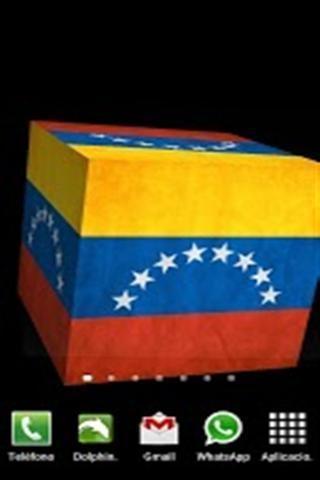 3d委内瑞拉国旗 v1.50