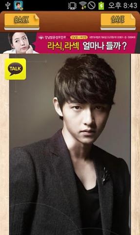 韩国男明星的照片