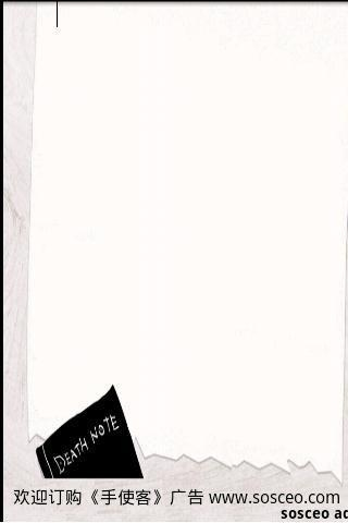 ppt 背景 背景图片 边框 模板 设计 相框 320_480 竖版 竖屏