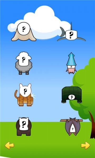 让小宝宝通过做游戏的方式来学习动物的特征