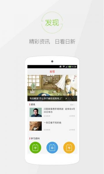 快快查新华汉语字典-截图