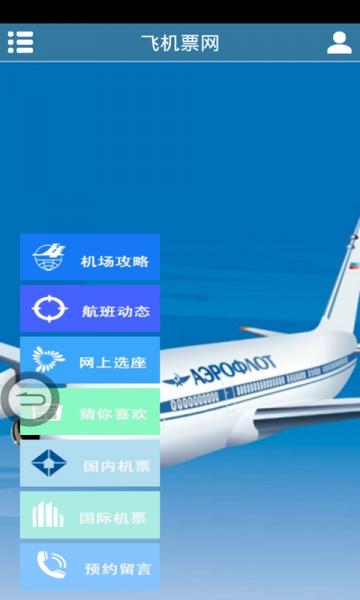 321飞机 分类