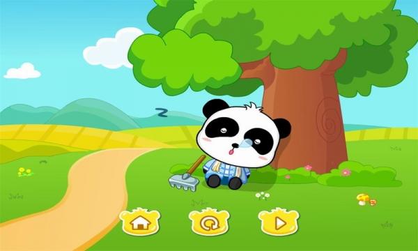 为了能让孩子们更好地巩固20以内的加减法,我们把数学与种菜结合, 探索从游戏模式入手,让枯燥的数学题在故事面前,变得充满乐趣,不再乏而无味。从而感染到数学魅力、享受玩中学的快乐。 我们来看看故事情节吧! 可爱的熊猫宝宝辛勤的劳作,除草、播种、浇水……哈!绿油油的的菜地上,一片欣欣向荣。啊!