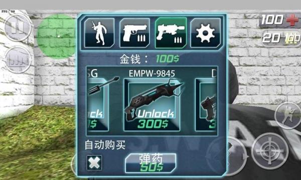 正义枪战-公平射击  360版-截图