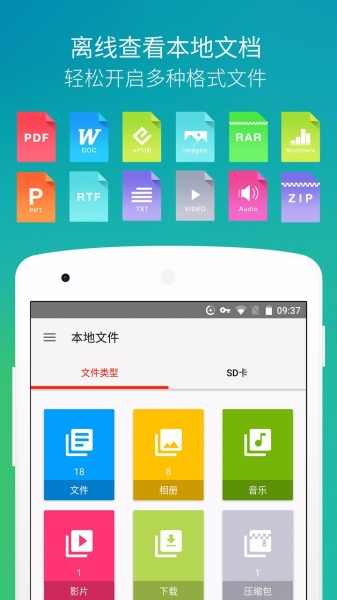 PDF阅读器 PDF Reader-截图