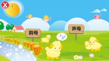 快乐宝宝幼儿园-截图