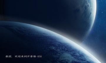 进化行星 汉化版-截图