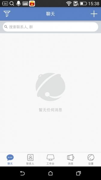 京东咚咚商家版-截图