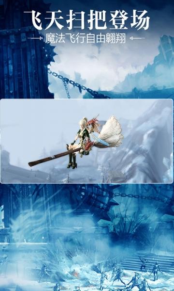天堂2:血盟-截图