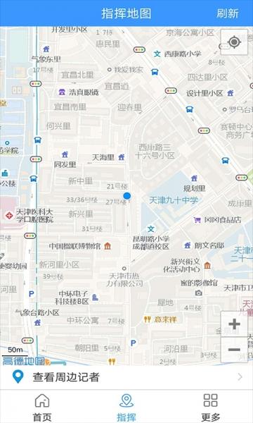 津云记者-截图