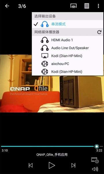 威联通 QNAP Qvideo-截图
