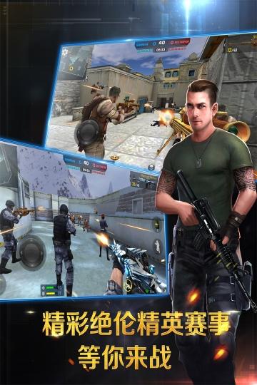 正义枪战 九游版-截图