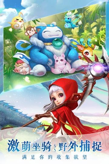 仙灵物语 九游版-截图