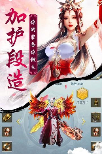 凤凰无双 九游版-截图