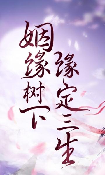 剑仙-截图