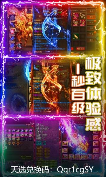 武器之王-红包版-截图