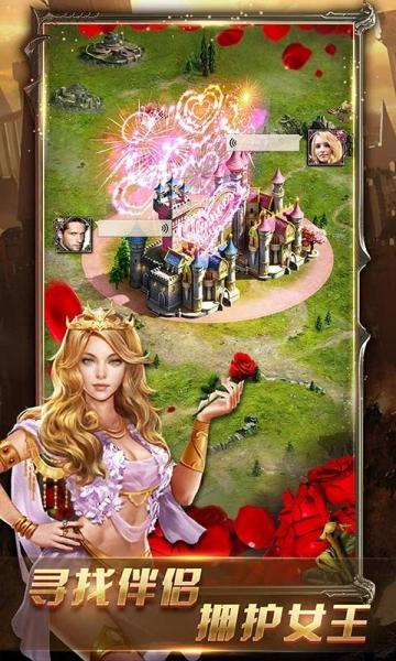 女王的纷争-截图