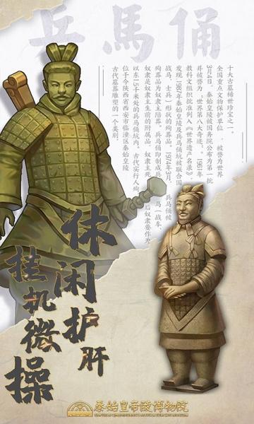 百世文华录  -截图