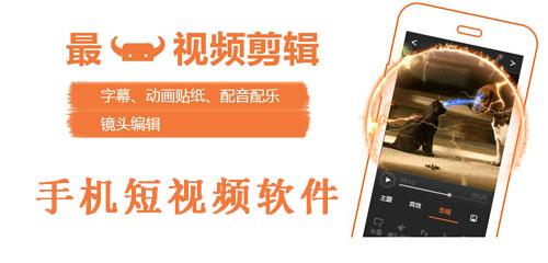 手机短视频软件合集,手机短视频软件下载