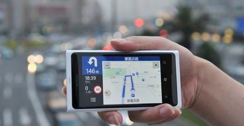 安卓手机导航软件下载
