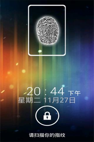 指纹解锁 让你的手机从此不在被偷窥
