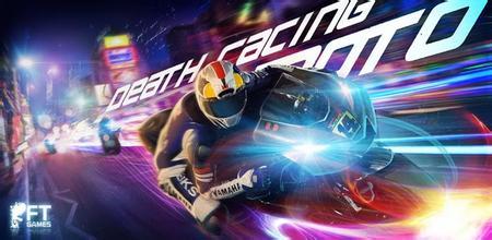 手机摩托车游戏排行榜