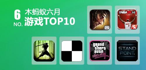 六月有什么好游戏?人气游戏排行TOP10