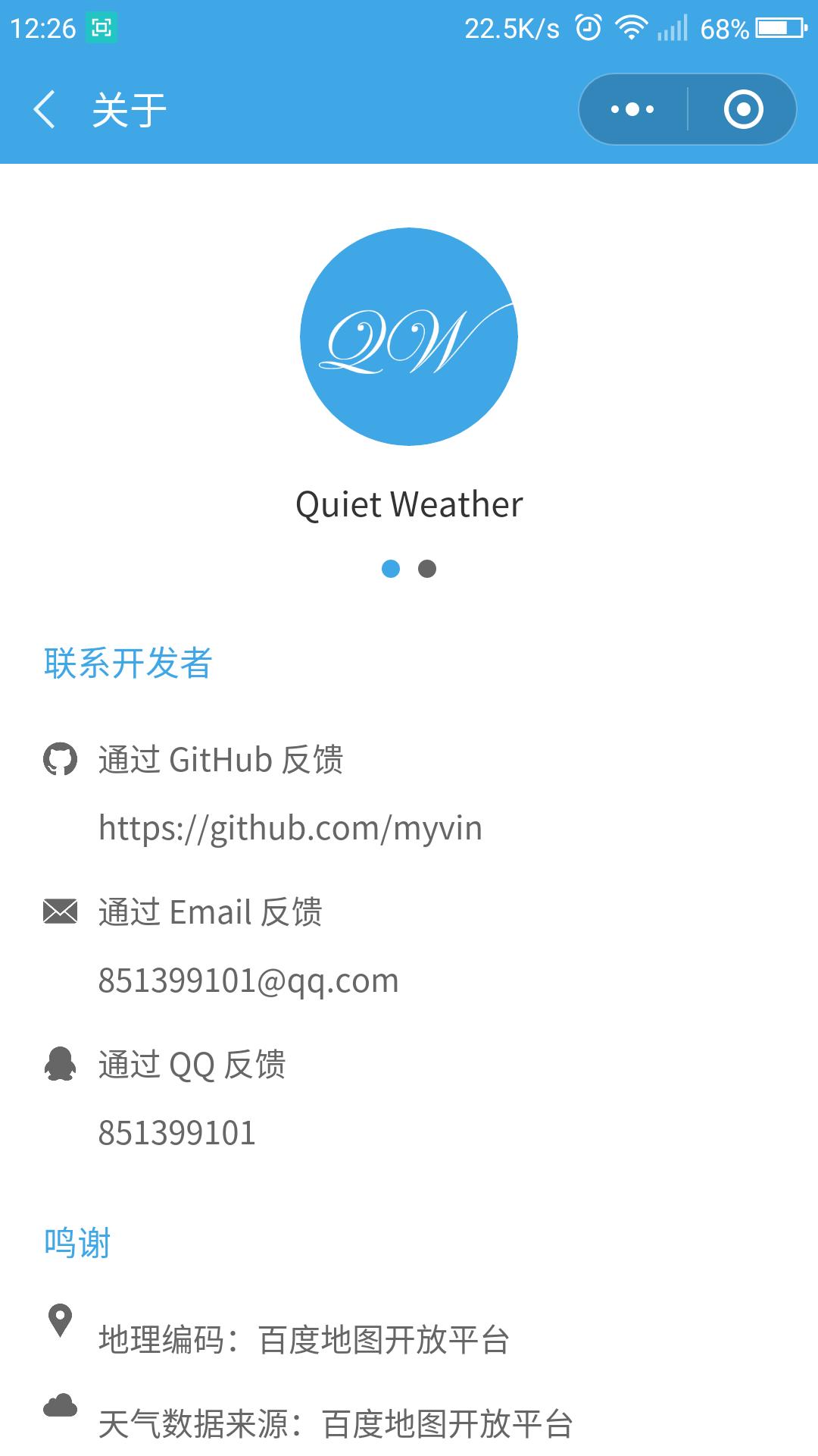 QuietWeather