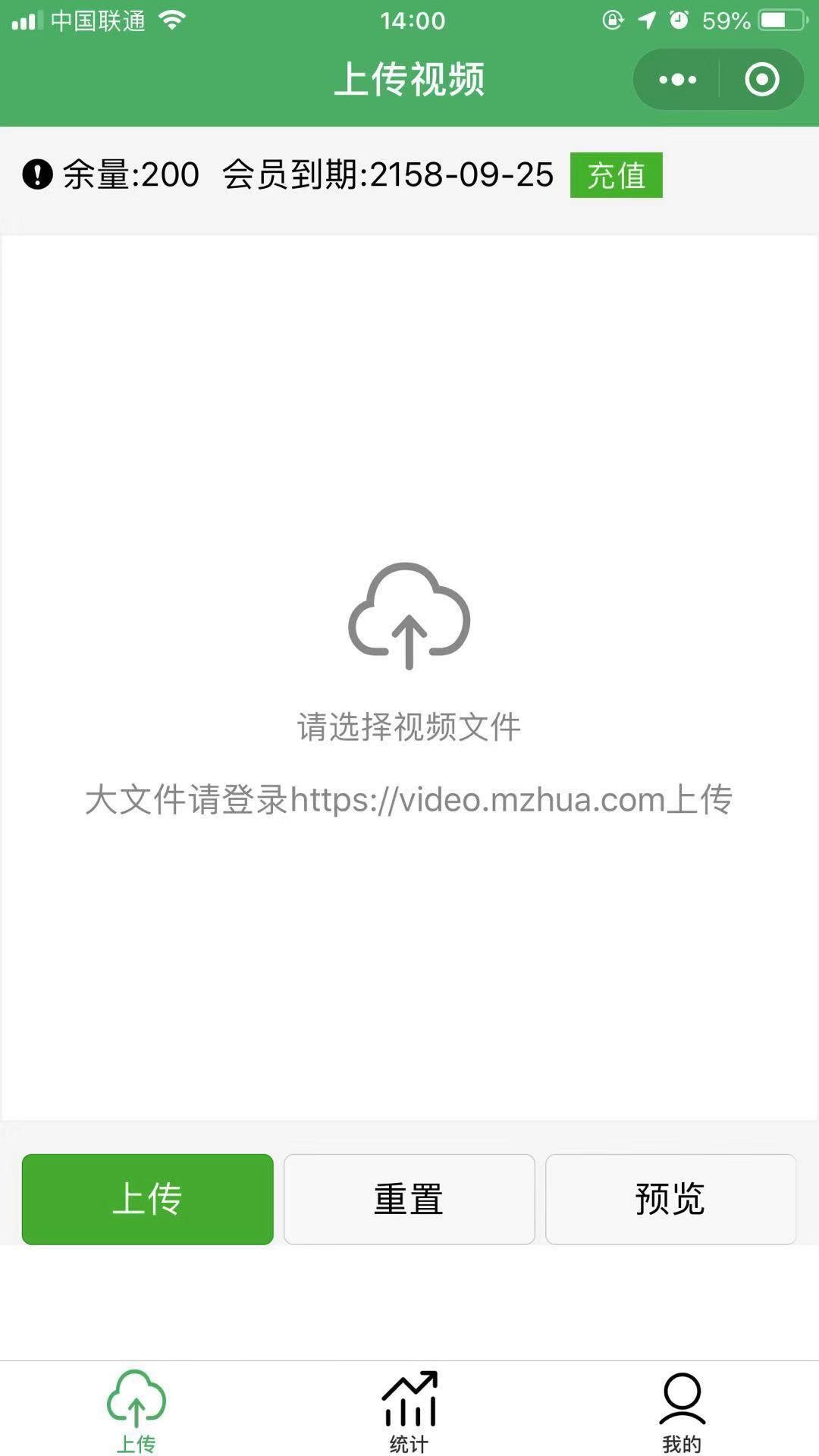 磨爪视频二维码