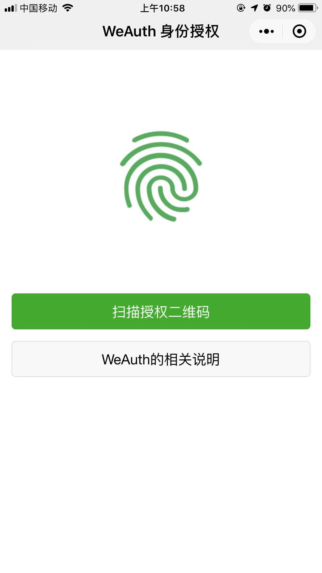 WeAuth