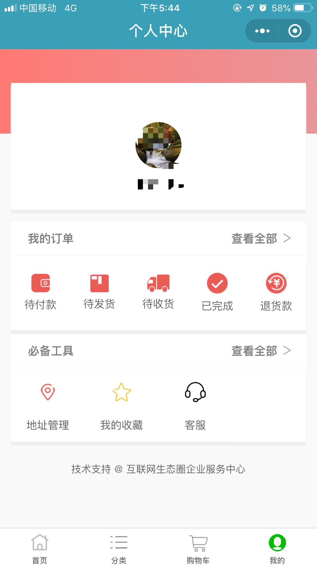 深圳保姆家政服务平台
