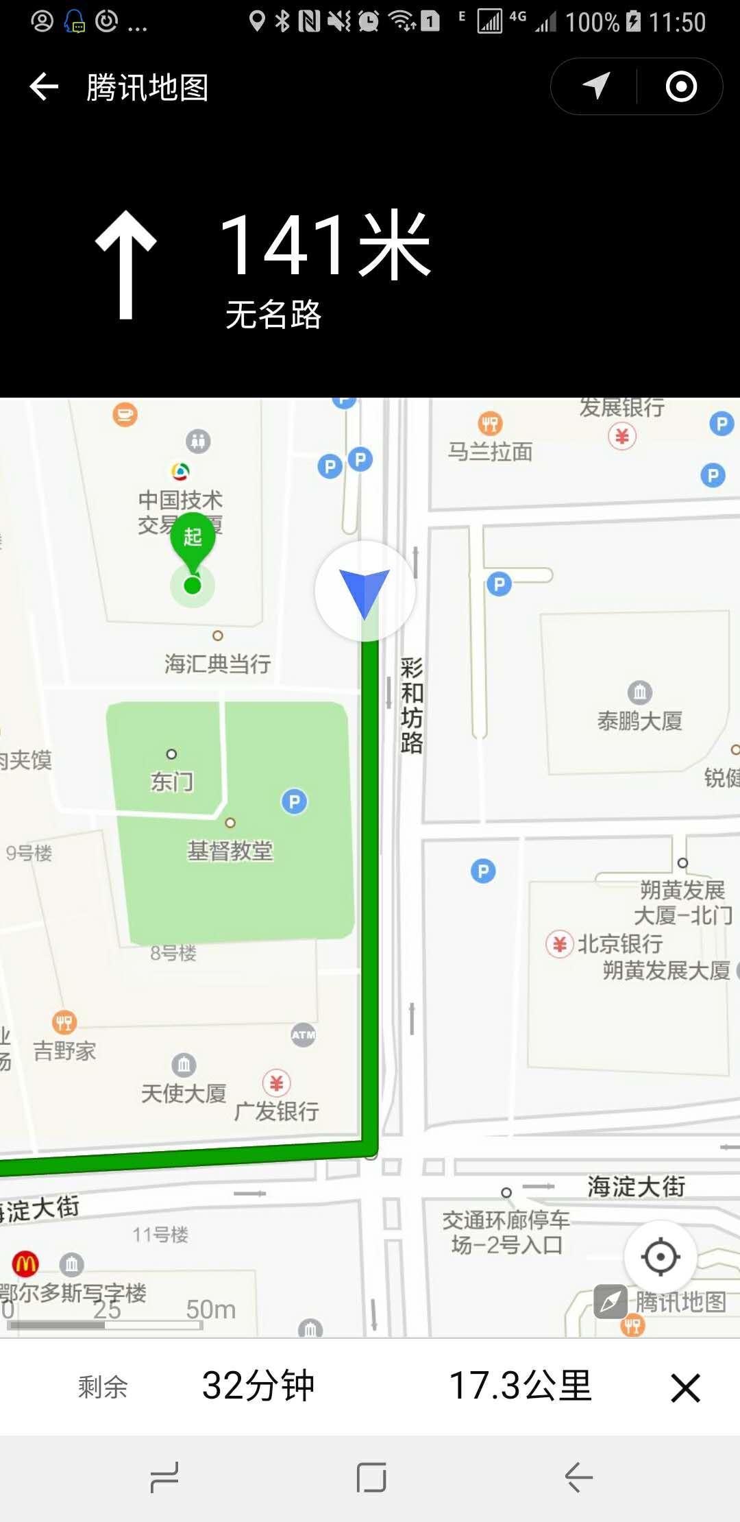 腾讯地图+