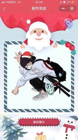 送你一顶圣诞帽-截图