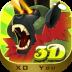 进击的怪兽3D V1.2.0