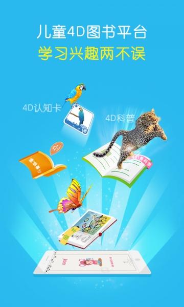 读书带给我快乐600_因为梦想我爱上读书600-学习校园生活感情